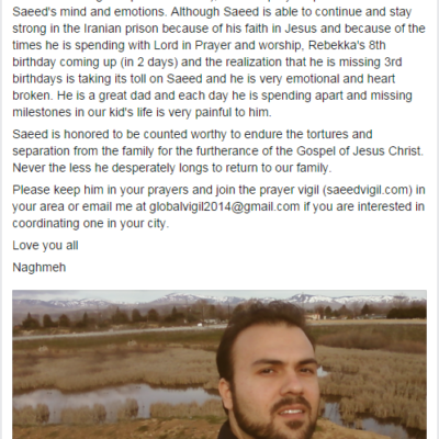 Update on Pastor Saeed